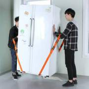 حمل یخچال